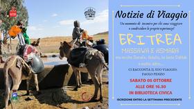 EritreaE banner facebook.png